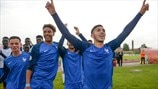 U17 Highlights: Last-gasp Gouiri takes France past Scotland