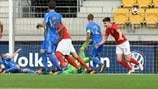 U19 EURO highlights: Ukraine 1-1 England