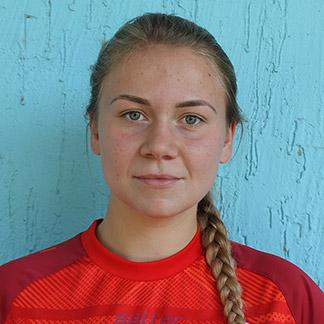Svetlana Bortnikova