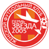 WFC Zvezda 2005