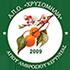 Chrysomilia Agios Ambrosios Kyrenia