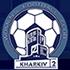 WFC-2 Kharkiv