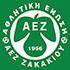 Закакиу