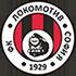 Lokomotiv 1929