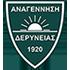 Anagennisis Derynia FC