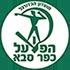 H. Kfar-Saba