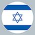 Israël (Flag)