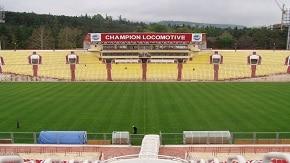 Mikheil Meskhi Stadioni